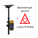 Ровер RTK South S760-2013 с внешней антенной + доступ к сети RTKNet