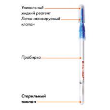 Тест ULTRASNAP