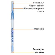 Тест AQUASNAP
