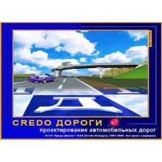 CREDO Дороги 1.6
