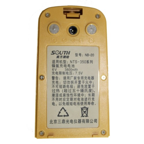 Аккумулятор NB-20A для тахеометров South