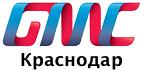 GMC Краснодар